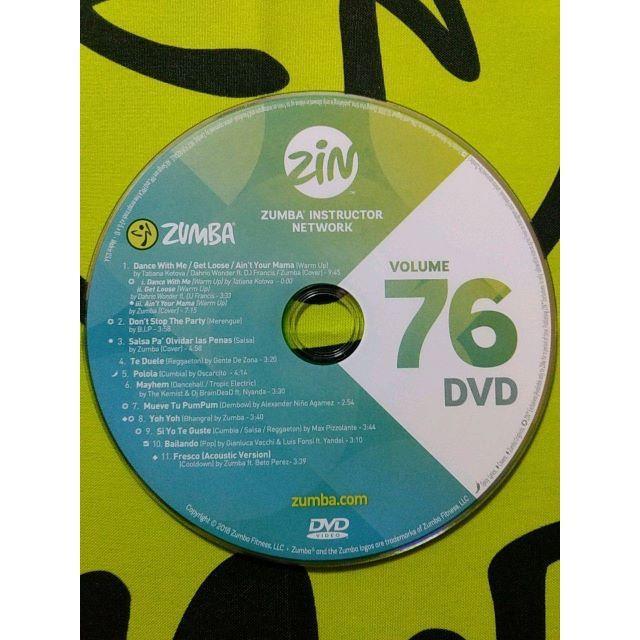 Zumba(ズンバ)のZUMBA ズンバ ZIN76 CD&DVD インストラクター専用 エンタメ/ホビーのDVD/ブルーレイ(スポーツ/フィットネス)の商品写真