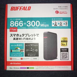 バッファロー(Buffalo)のBUFFALO 無線LAN親機 WHR-1166DHP2(PC周辺機器)