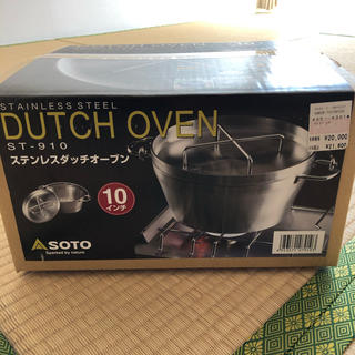 シンフジパートナー(新富士バーナー)のsoto ステンレス ダッチオーブン(調理器具)