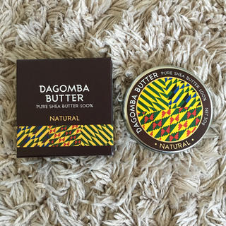 DAGOMBA BUTTER シアバター(ボディクリーム)