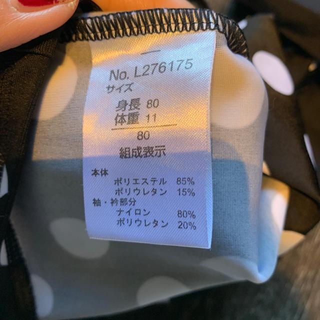 F.O.KIDS(エフオーキッズ)の水着 女の子 キッズ  ラッシュガード セット キッズ/ベビー/マタニティのベビー服(~85cm)(水着)の商品写真