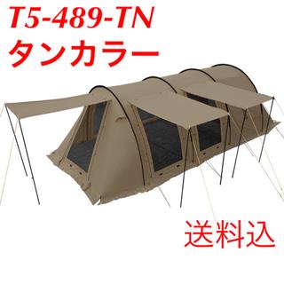 ドッペルギャンガー(DOPPELGANGER)のカマボコテント2 (タンカラー)T5-489-TN ☆送料込☆(テント/タープ)