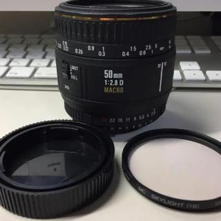 シグマ(SIGMA)のSIGMA 50mm F2.8D ニコン用(レンズ(単焦点))