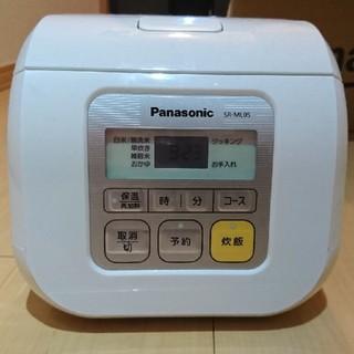 パナソニック(Panasonic)のPanasonic 炊飯器 3号用(炊飯器)