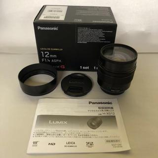 パナソニック(Panasonic)のパナソニック 単焦点 12mm/F1.4 LEICA DG SUMMILUX(レンズ(単焦点))