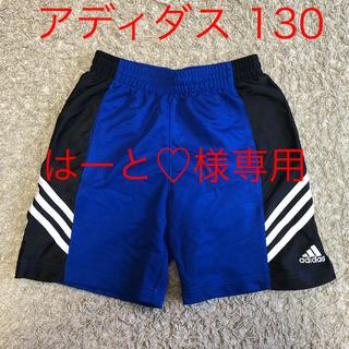 アディダス(adidas)の【はーと♡様専用】adidasアディダス 短パン 130(パンツ/スパッツ)