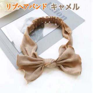 ⭐️年末SALE⭐️可愛すぎる♡【リプヘアバンド】キャメル フリーサイズ(バンダナ/スカーフ)