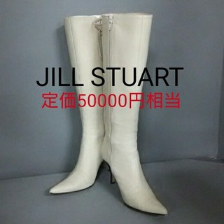 ジルスチュアート(JILLSTUART)の90%OFF◆JILL STUART レースアップロングブーツ(ブーツ)