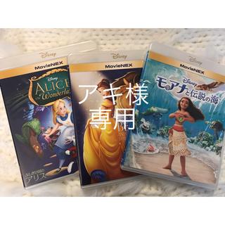 ディズニー(Disney)の美女と野獣&不思議の国のアリス☆Blu-rayセット☆(アニメ)
