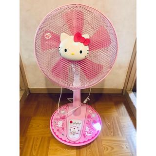 ハローキティ(ハローキティ)のハローキティ 扇風機♡(扇風機)