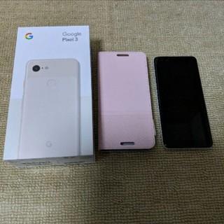 アンドロイド(ANDROID)の【SIMフリー】Google Pixel 3 Not Pink  64GB(スマートフォン本体)