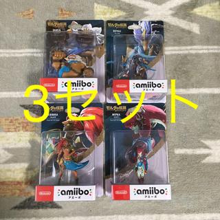 ニンテンドースイッチ(Nintendo Switch)のアミーボ ゼルダの伝説 4対x3セット ダルケル リーバル ウルボザ ミファー(ゲームキャラクター)