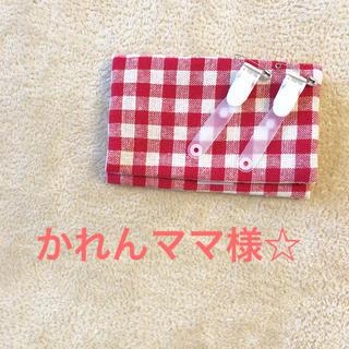 移動ポケット クリップ付き☆(外出用品)