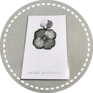 ミナペルホネン(mina perhonen)のminä perhonen ミナペルホネン ノベルティ⑧♬(チャーム)