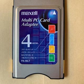 マクセル(maxell)のPCカードアダプター  4メディア対応(PC周辺機器)