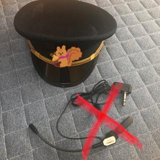 バス制帽(鉄道)