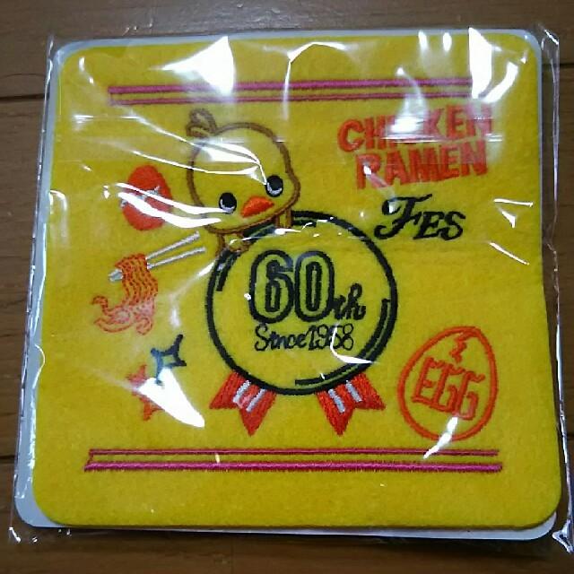 日清食品(ニッシンショクヒン)のチキンラーメン 60周年非売品コースター エンタメ/ホビーのコレクション(ノベルティグッズ)の商品写真