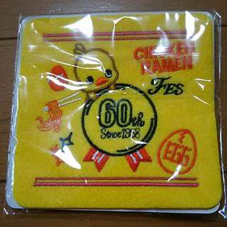 ニッシンショクヒン(日清食品)のチキンラーメン 60周年非売品コースター(ノベルティグッズ)