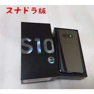 サムスン(SAMSUNG)のGalaxy S10e SM-G9700 スナドラ版 黒(スマートフォン本体)