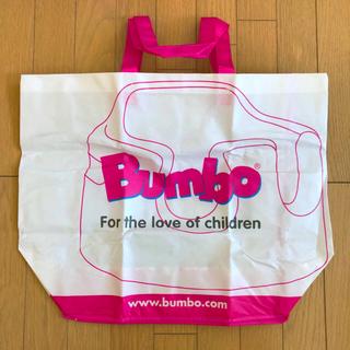 バンボ(Bumbo)のバンボ専用 持ち運びバッグ(その他)