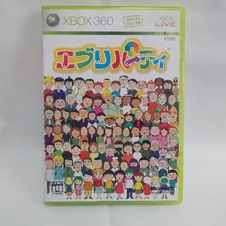 エックスボックス360(Xbox360)のエブリパーティー(家庭用ゲームソフト)