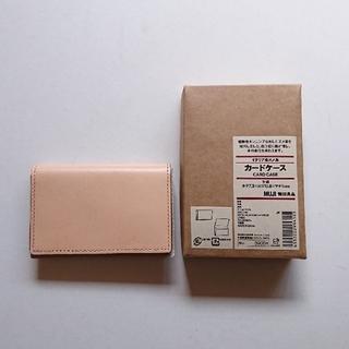 ムジルシリョウヒン(MUJI (無印良品))の無印良品 カードケース  名刺入れ 箱あり 新品・未使用 MUJI(名刺入れ/定期入れ)