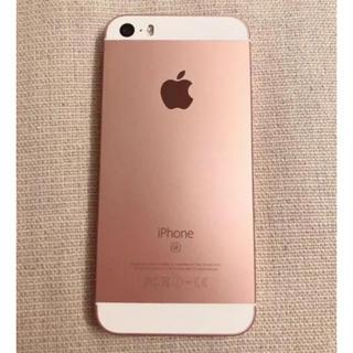 アイフォーン(iPhone)のiPhone SE 64GB Rose Gold Softbank(スマートフォン本体)