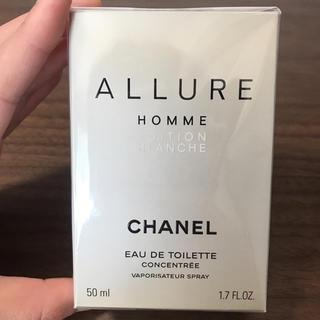 シャネル(CHANEL)のCHANEL シャネル 香水(ユニセックス)