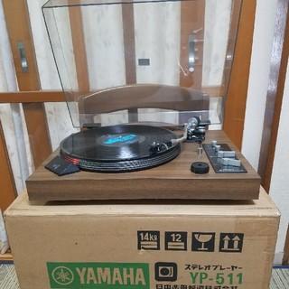 76年製!展示保管品!高級機種ダイレクトドライブヤマハターンテーブルYP-511(その他)