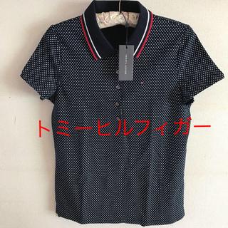 トミーヒルフィガー(TOMMY HILFIGER)の新品☆ハワイ購入 TOMMY トミーヒルフィガー ポロシャツ S(ポロシャツ)