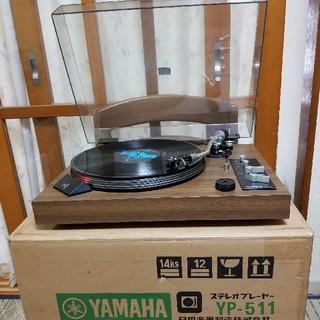 ヤマハ(ヤマハ)の76年製!展示保管品!高級機種ダイレクトドライブヤマハターンテーブルYP-511(その他)