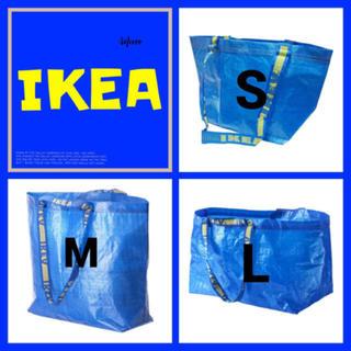 イケア(IKEA)のIKEA  FRAKTA キャリーバッグ  ブルーバッグ SMLセット(エコバッグ)
