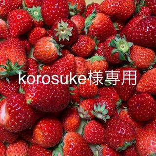 korosuke様専用●ジャム用いちごさん2kg●クール便送料込み(フルーツ)