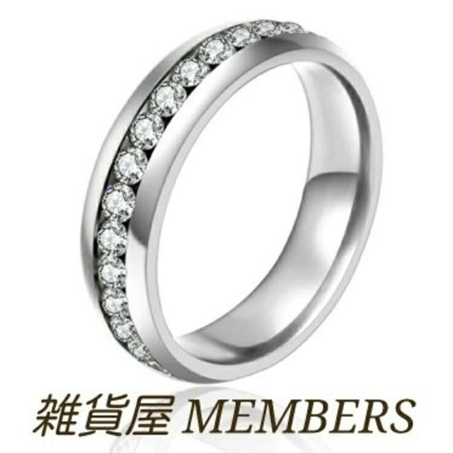 送料無料4号クロムシルバースーパーCZダイヤステンレスフルエタニティリング指輪 レディースのアクセサリー(リング(指輪))の商品写真