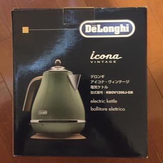 デロンギ(DeLonghi)の【新品未開封】デロンギ 電気ケトル(電気ケトル)