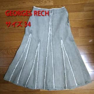 ジョルジュレッシュ(GEORGES RECH)のGEORGES RECH デニムスカート サイズ34(ロングスカート)