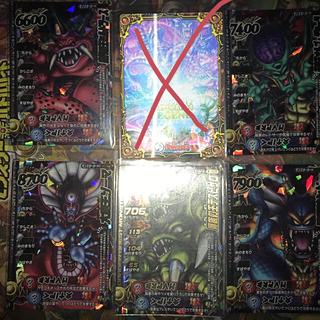 ドラゴンクエストバトルロード(カード)