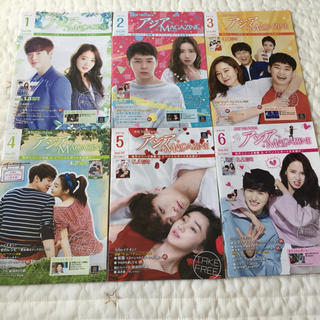 アジアマガジン 2016(アート/エンタメ/ホビー)