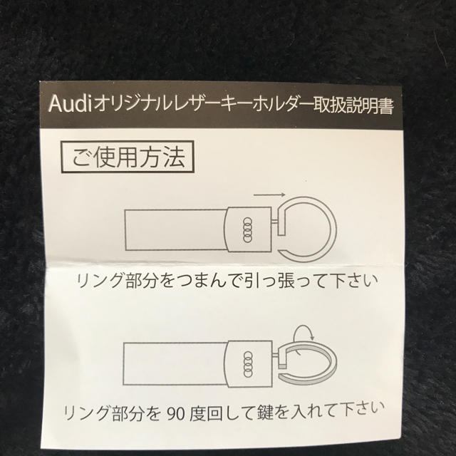 AUDI(アウディ)のアウディ オリジナルレザーキーホルダー メンズのファッション小物(キーホルダー)の商品写真