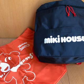 ミキハウス(mikihouse)のミキハウス 新品リュック オマケ付き(リュックサック)