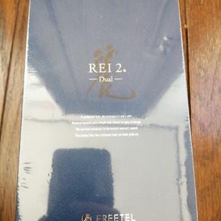 アンドロイド(ANDROID)のREI2 Dual(スマートフォン本体)