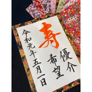 shin様専用(フォトプロップス)