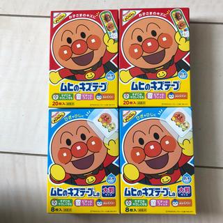 アンパンマン ムヒのキズテープ(日用品/生活雑貨)