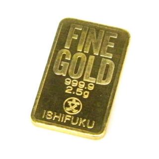 純金 インゴット 24金 石福金属興業 2.5g ゴールドバー k24 金塊(その他)
