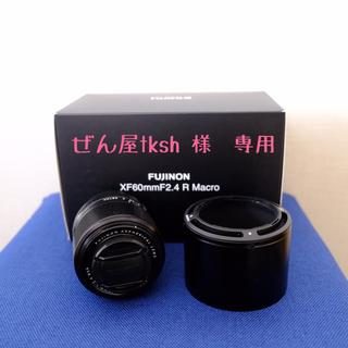 フジフイルム(富士フイルム)のFUJIFILM XF60mm F2.4 R Macro(レンズ(単焦点))