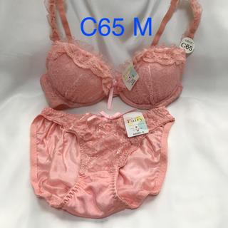 【新品未使用タグ付】C65 M ピンクのレース柄 ブラジャーとショーツ(ブラ&ショーツセット)