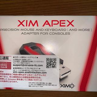 プレイステーション4(PlayStation4)のXIM APEX(その他)