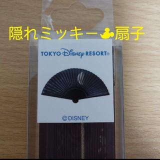 ディズニー(Disney)のディズニーリゾート ミッキー せんす(その他)