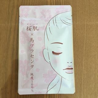 桜肌✖️馬プラセンタ  純度100%(その他)