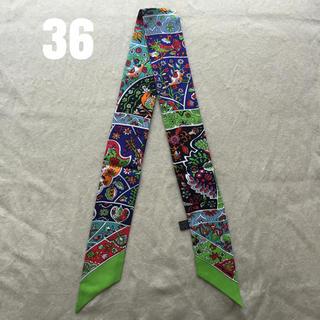 【大人気】シルク ツイリーリボン バッグスカーフ #36 花咲く鳥たちの国で(バンダナ/スカーフ)